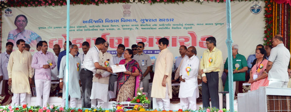 C.M. of Gujarat, felicitated the EMR School Khodada for 100% result (2016-17)