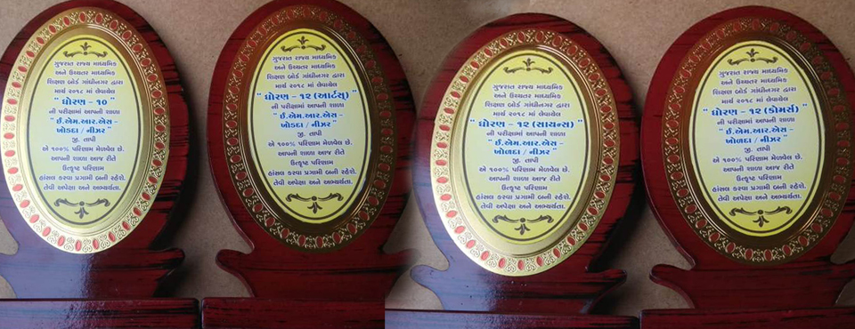 Trophies of each class for securing the 100% board result for the year of 2017-18